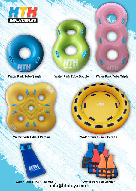 Water Park tube Double tubes